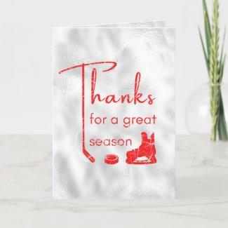 Red ice - Great season hockey coach thank you card
