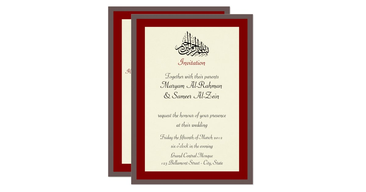 Islam Engagement Invitations Announcements – Engagement Invitation Format
