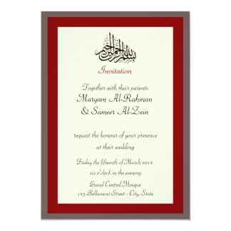 "Red Islam wedding engagement bismillah invitation 5"" X 7"" Invitation Card"