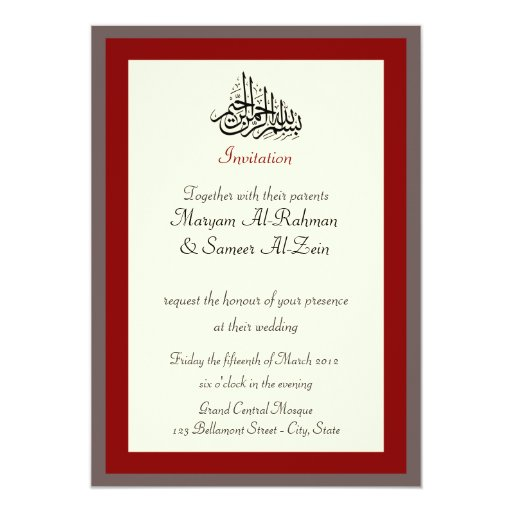 Engagement Invitation Cards as adorable invitations design