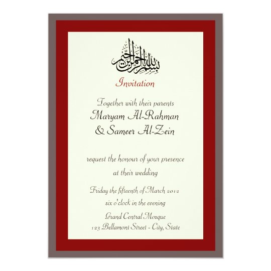 red islam wedding engagement bismillah invitation | zazzle, Wedding invitations