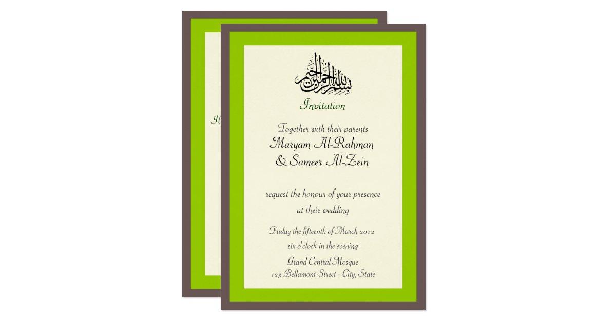 Blank Wedding Invitation Templates | futureclim.info