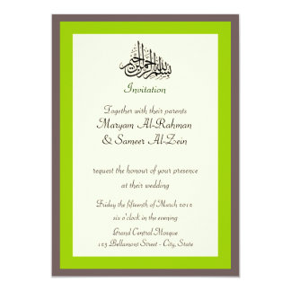 Islam engagement invitations announcements zazzle red islam wedding engagement bismillah invitation stopboris Image collections