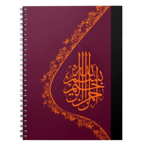 Red Islamic Bismillah Flower Calligraphy Notebook Zazzle