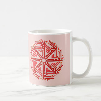 Red Islamic Decoration Mug