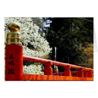 Red Japanese Bridge in Spring Card
