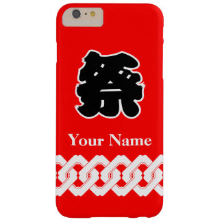 Red Japanese Festival Happi Coat Barely There iPhone 6 Plus Case