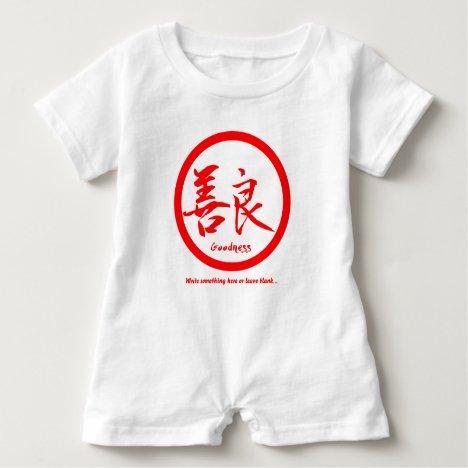 Red Japanese kamon • Goodness kanji Baby Romper