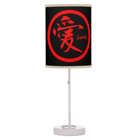 Red Japanese Kamon Japanese Symbol For Love Desk Lamp 522motifs