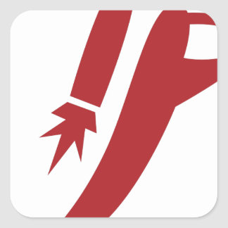 Red Jet Pack Silhouette Icon Square Sticker