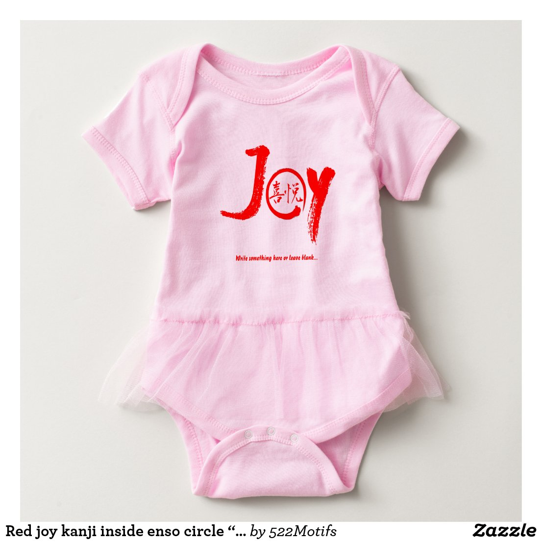 "Red joy kanji inside enso circle ""Joy"" tutu Baby Bodysuit"