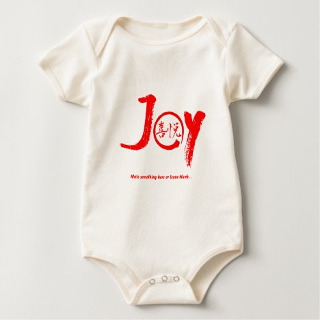 "Red joy kanji inside enso zen circle ""Joy"" Baby Bodysuit"