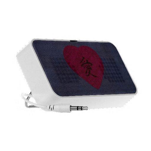Red Kanji Love Washi Heart Speaker System