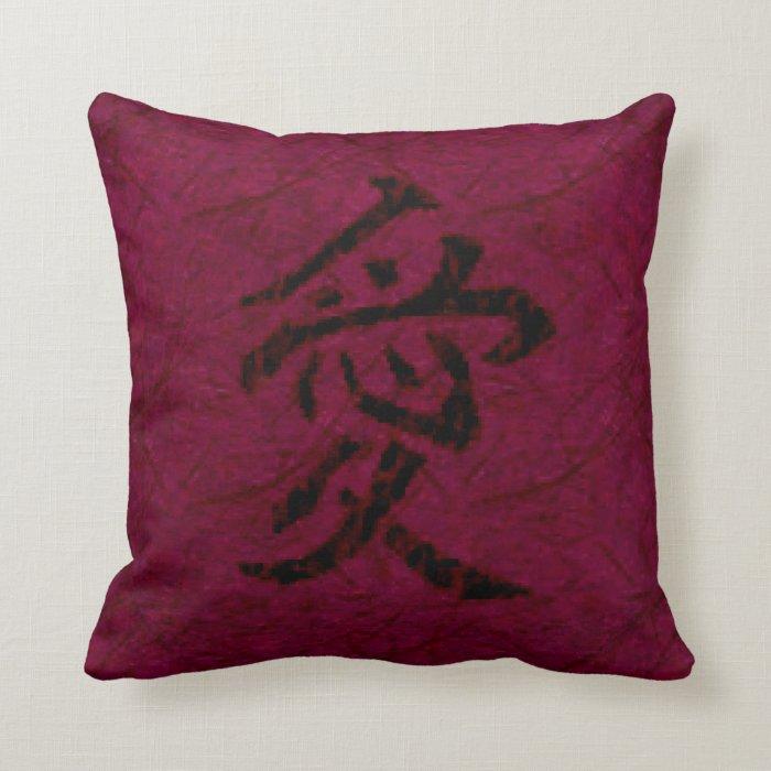 Red Kanji Love Washi Heart Throw Pillow