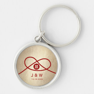 Red Knot Double Happiness Chinese Wedding Keychain