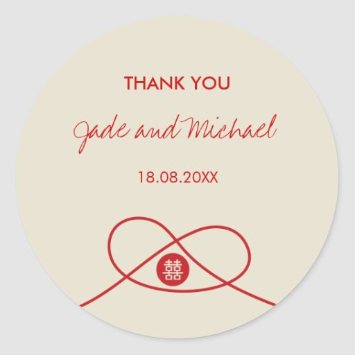 Red Knot + Double Xi Thank You Gift Favors Label Stickers