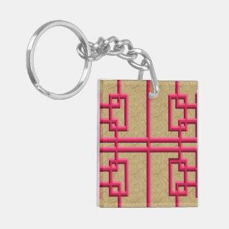Red Knotwork Acrylic Keychain
