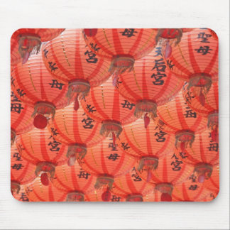 Red lanterns mouse pad
