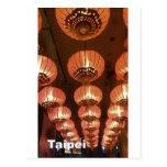 Red lanterns Taipei, Taiwan Postcard