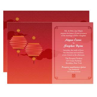Red Lanterns Traditional Chinese Wedding Invites