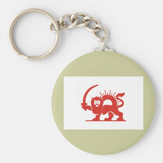 Red Lion with Sun, Iran Keychain