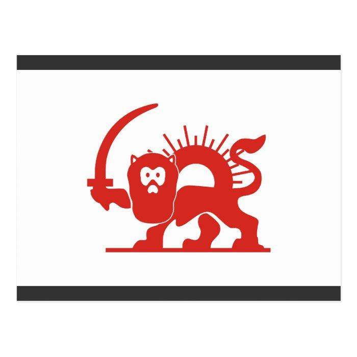 Red Lion with Sun, Iran Postcard
