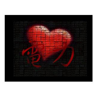 "Red love ""China "" Postcard"