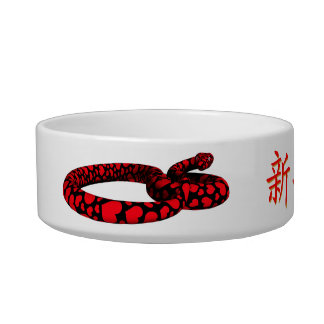 Red Love Snakes Pet Bowls