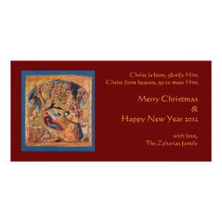 Red Nativity Photo Card