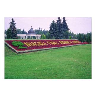 Red Niagara Parks, Botanical Gardens, Niagara Fall Personalized Invite