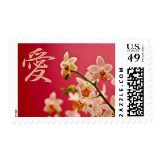 Red Orchid • Kanji Love Stamp