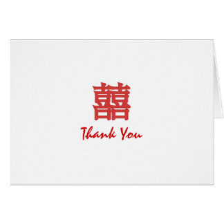 Chinese Thank You Cards, Chinese Thank You Card Templates, Postage, Invitations, Photocards & More