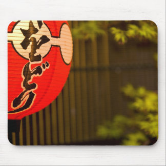 Red painted paper lantern and tree, Kyoto, Mousepad