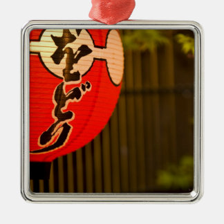 Red painted paper lantern and tree, Kyoto, Ornament