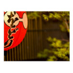 Red painted paper lantern and tree, Kyoto, Postcard
