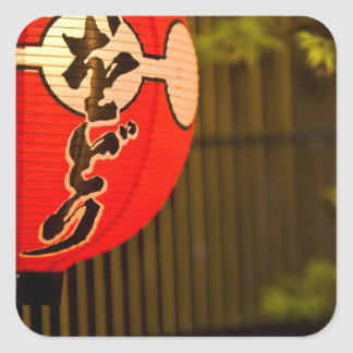 Red painted paper lantern and tree, Kyoto, Square Sticker
