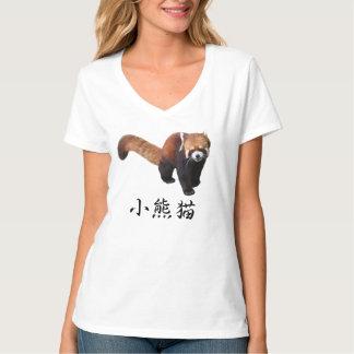 """Red Panda"" T-Shirt"
