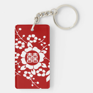 Red • Paper Cut Flowers • Double Happiness Keychain