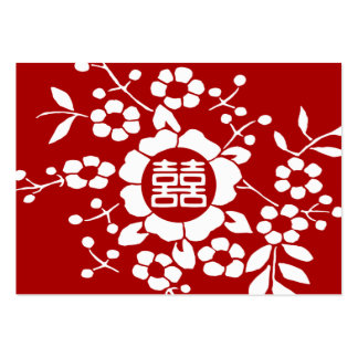 Red • Paper Cut Flowers • Double Happiness Large Business Card