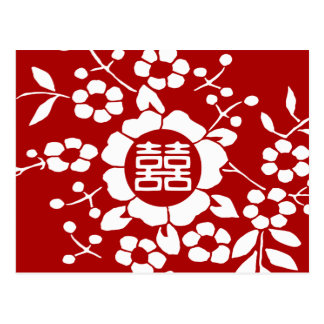 Red • Paper Cut Flowers • Double Happiness Postcard