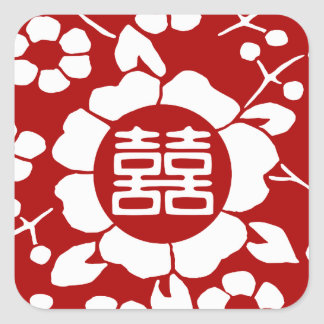 Red • Paper Cut Flowers • Double Happiness Square Sticker