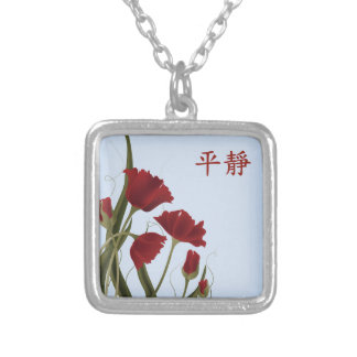 "Red poppies blue ""Serenity"" Square Pendant Necklace"