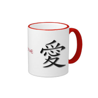 Red Ringer Mug With Chinese Symbol For Love