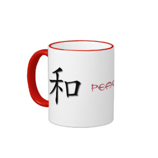 Red Ringer Mug With Chinese Symbol For Peace
