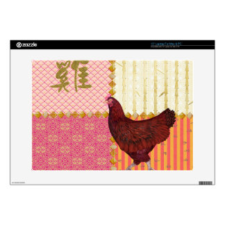 "Red Rooster, Bamboo, Chicken Scratch, Ornamental, Decals For 15"" Laptops"