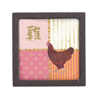 Red Rooster, Bamboo, Chicken Scratch, Ornamental, Gift Box