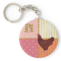 Red Rooster, Bamboo, Chicken Scratch, Ornamental, Keychain