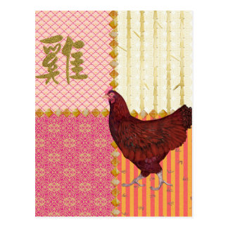 Red Rooster, Bamboo, Chicken Scratch, Ornamental, Postcard
