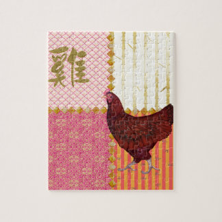 Red Rooster, Bamboo, Chicken Scratch, Ornamental, Puzzle