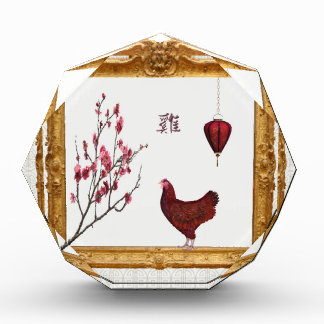 Red Rooster, Lantern and Plum Tree in Gold Frame, Acrylic Award